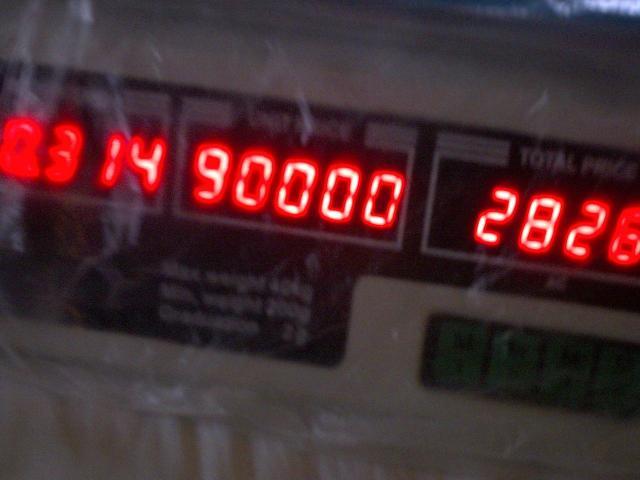 peso de 40 kls  nuevo  5 digitos - 1/2