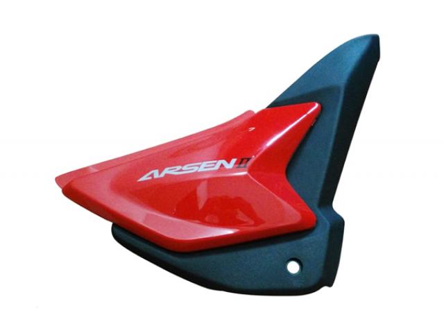Tapa Lateral Arsen II - 1/3