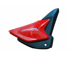 Tapa Lateral Arsen II - Imagen 1/3