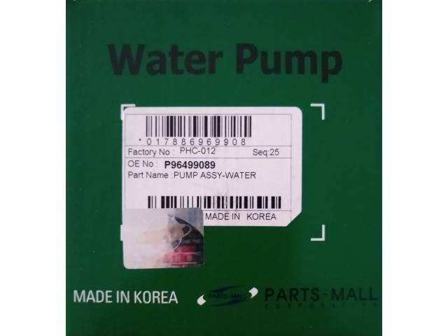 Bomba Agua Optra Desing - Advance - 4/6