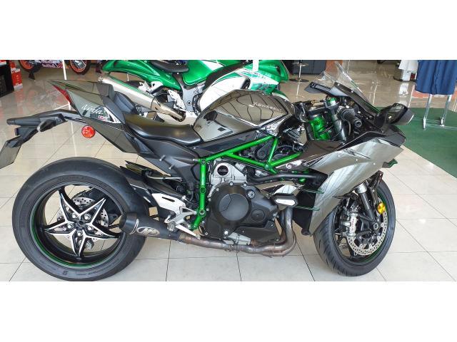 Vendo Kawasaki H2 Ninja  Motor : 1000cc Año : 2015 Km: 14000 - 1/6