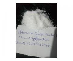Venta de cianuro: pastillas, polvo y líquido (99% de pureza)