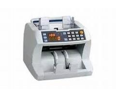 reparación de contadoras de billetes servicio domicilio gratis