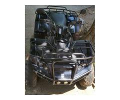 Cuatrimoto Atv Quads marca DSK LMATV-300 4x4 automática