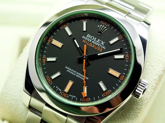 Compro Relojes de marca llamenos cel whatsapp 04149085101 Valencia Urb Prebo - 3/4