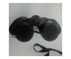 Binoculares (larga Vista) Marca Tasco Alcance 10x70 - Imagen 4/4