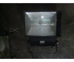 refletor de luz de 600 ww